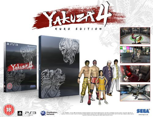 Yakuza 4 special edition outed by UK retailer GAME